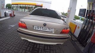 BMW 750i e38 за 100000 рублей | дорога в Москву
