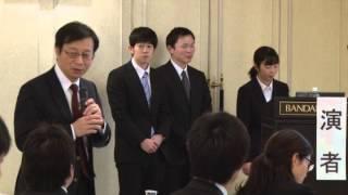 新潟のソーシャルキャピタルを考える会 学生研究発表②