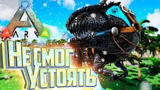 Ледяной ГИГАНОТОЗАВР - ARK Survival Pugnacia Dinos #5