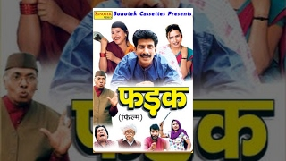 Fadak || फड़क || Janeshwer Tyagi, Krishanpal, Monika || Haryanvi Super Hit Comedy Full Movies