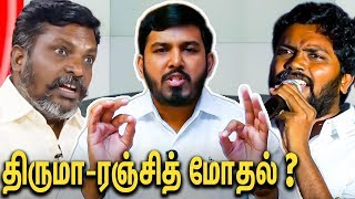 Aloor Shanavas Interview | Pa Ranjith | Thirumavalavan