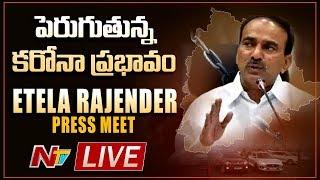Etela Rajender Press Meet LIVE | NTV LIVE