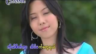 l sai zi Myanmar Karaoke Songs တိုက္တိုက္ေလးပဲခ်စ္သြားမယ္