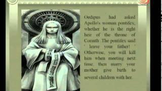 SANDHAN (AGIC): Oedipus Rex
