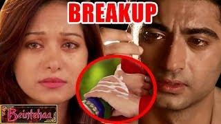 beintehaa omg aliya and zain breakup? revealed 1st july 2014 full episode
