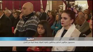 مسيحيون عراقيون لاجئون يحتفلون باعياد الميلاد وسط اجواء من الحزن