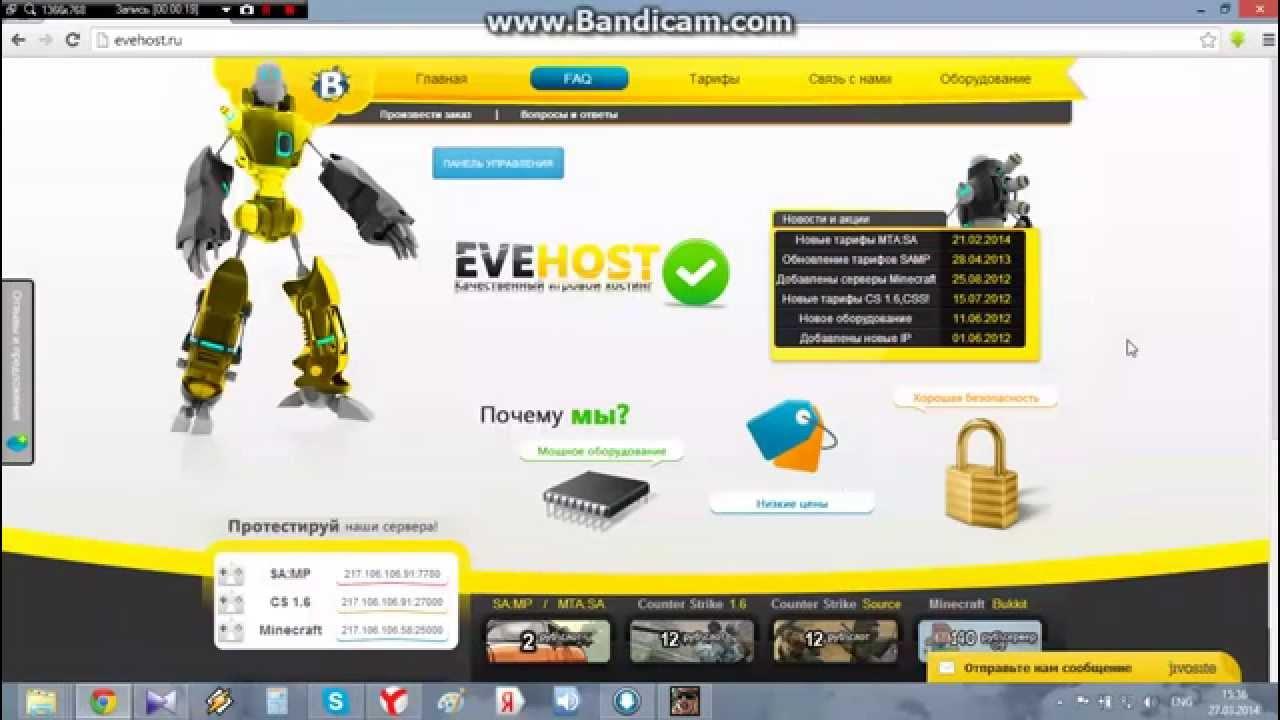 Evehost хостинг игровых серверов создание vpn сервера ipsec