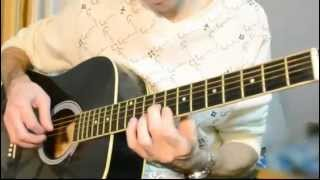 Карие глаза -Ахра - Аккорды на гитаре