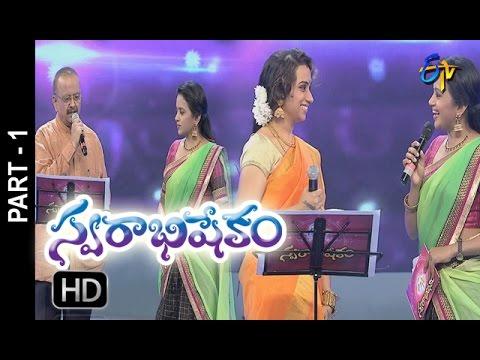 Swarabhishekam   9th October 2016   Part 1   ETV Telugu