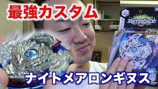 17 Live【gekidan_squash】をフォローしてね!! ↓17 Live アプリインス...