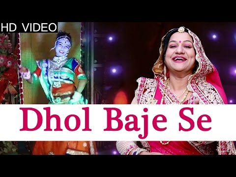 dhol baje raat saje video song