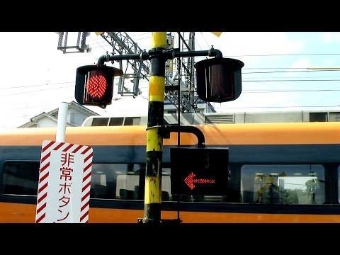 踏切 Railway Crossing in Nara Japan