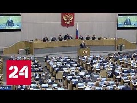 Госдума приняла закон о реновации жилья во втором чтении