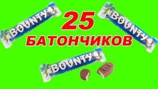 DIY - 25 БАТОНЧИКОВ БАУНТИ СВОИМИ РУКАМИ