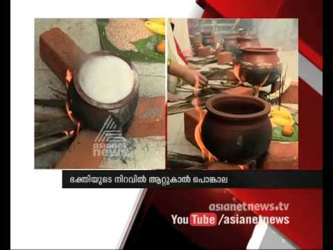 News@ 1PM | 5th March 2015