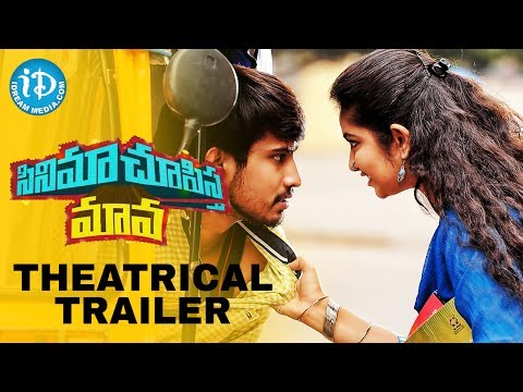 Cinema Chupista Maava Movie Theatrical Trailer | Raj Tarun, Avika Gor, Rao Ramesh | Telugu