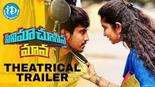 Cinema Chupista Maava Movie Theatrical Trailer | Raj Tarun, Avika Gor, Rao Ramesh | Telugu