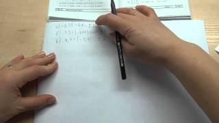 Сложение рациональных чисел. 6 класс