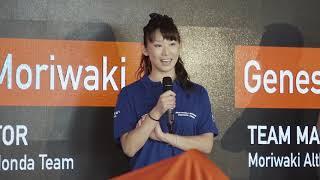Moriwaki Althea Honda Team launch in Australia