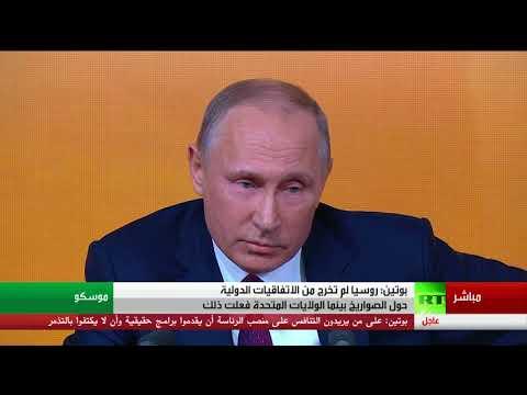 بوتين يعلق على نفقات روسيا العسكرية: هذا ما سيحدث لمن يتخلى عن خنجره!  - نشر قبل 2 ساعة