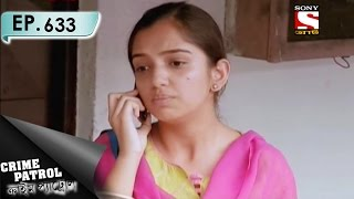 Crime Patrol - ক্রাইম প্যাট্রোল (Bengali) - Ep 633 - Disappearance -4th Mar, 2017