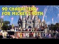 90 Disney Characters Celebrate Mickey Mouse's 90th at Magic Kingdom