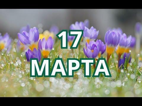 Православные праздники календарь церковных праздников и