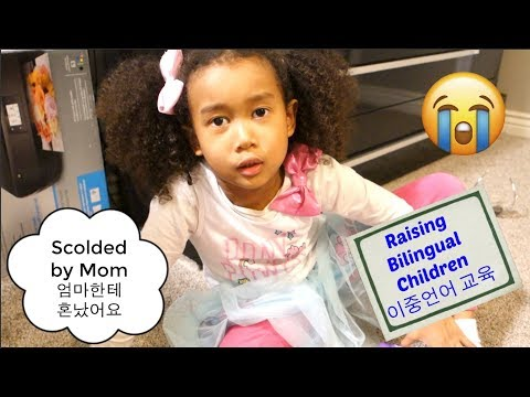 KOREAN HAIR SALON: Getting my hair colored! (I told her any color) ep.134 Life in Korea VLOG 한국 미용실 from YouTube · Duration:  15 minutes 37 seconds