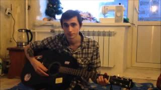 Агата Кристи - Как на Войне (Видео Урок Как Играть На Гитаре) Разбор