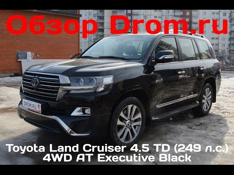 Toyota Land Cruiser 2017 4.5 TD (249 л.с.) 4WD AT Executive Black - видеообзор