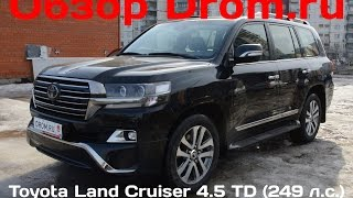 Toyota Land Cruiser 2017 4.5 TD (249 л.с.) 4WD AT Executive Black - видеообзор