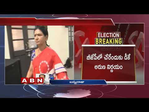DK Aruna Shocks Telangana Congress Party, Ready to Leave the Party | Breaking News | ABN Telugu