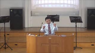 20181028浸信會仁愛堂主日信息_康來昌牧師
