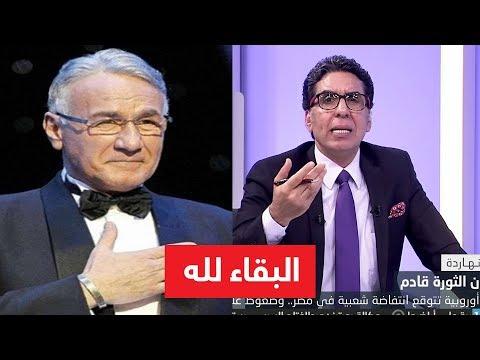 البقاء لله.. محمد ناصر ينعي الفنان عزت أبو عوف الذي تنبأ بكل ما سيحدث بعد 30 يونيو 2013 وحتى الآن!!
