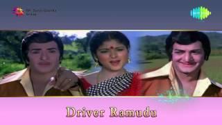 Driver Ramudu (1978) Full Songs Jukebox   N.T.R, Jayasudha   Super Hit Old Telugu Songs