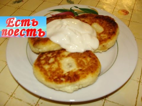 Сырник творожный - калорийность, полезные свойства, польза