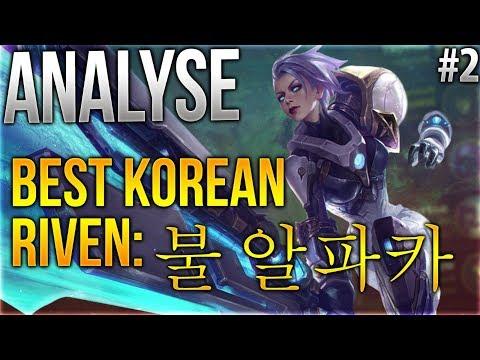 Best Riven Analyse: 불 알파카 #2 [League of Legends] [Deutsch / German] thumbnail