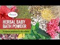 HERBAL BABY BATH POWDER FOR BABIES & TODDLERS | 100 % Natural