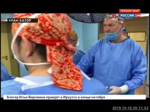 Сложнейшие операции монгольским малышам провёл иркутский хирург Юрий Козлов со своими коллегами в Ул