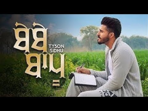 Main Fan Meri Bebe Te Bapu Da   Tyson Sidhu   Fan Bebe Bapu Da   Full Song Video   New Punjabi Song