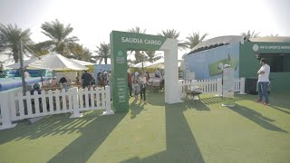 Saudi International Golf Tournament 2020
