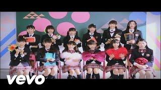 Music video by さくら学院 performing ベリシュビッッ. (C) 2011 UNIVE...