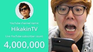 ヒカキンTV登録者400万人突破の瞬間と日本のYouTubeのヤバさついて語る thumbnail