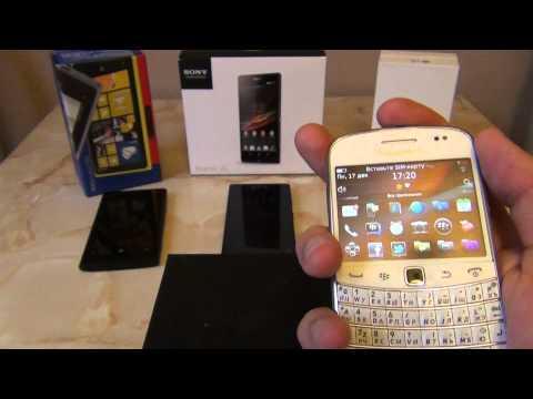 BlackBerry Bold 9900. Обзор Элитного, Дорогого Смарфтона / Арстайл /