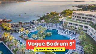 Видео обзор Vogue Bodrum Вог Бодрум 5 Турция Бодрум 2021