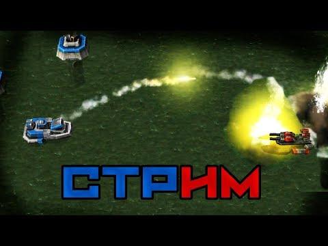 УЖЕ СКОРО СТРИМЫ В ФОРМЕ))) !ART OF WAR 3 Global Conflict Стрим! STREAM!