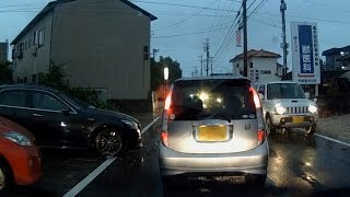 DQN 駐車 クラウン に 阻まれる 下手糞 ライフ ドライブレコーダー thumbnail