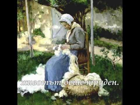 Faudel -Je Me Souviens * Аз помня мамa*....(превод )
