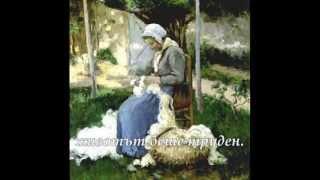 Скачать Faudel Je Me Souviens Аз помня мамa превод