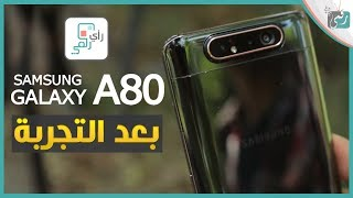 Samsung Galaxy A80 Review 'Real Review'